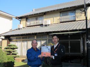 愛知県名古屋市 K様邸