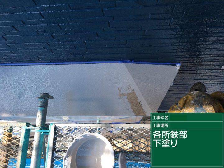 鉄部塗装(出窓天板)
