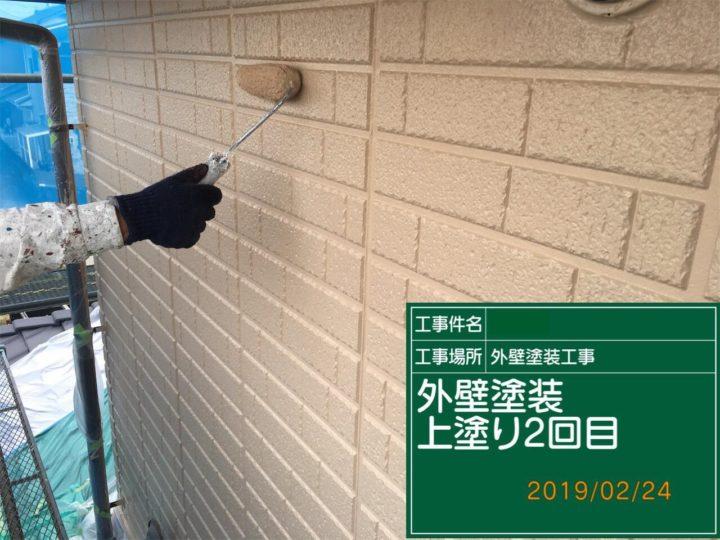 外壁塗装(上塗り)