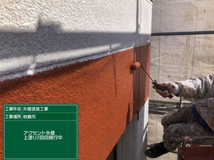 外壁塗装(アクセント部)