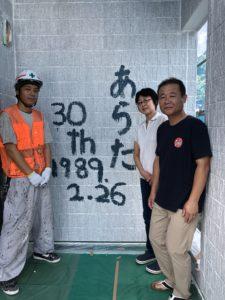 愛西市 M様邸  外壁塗装・屋根漆喰工事
