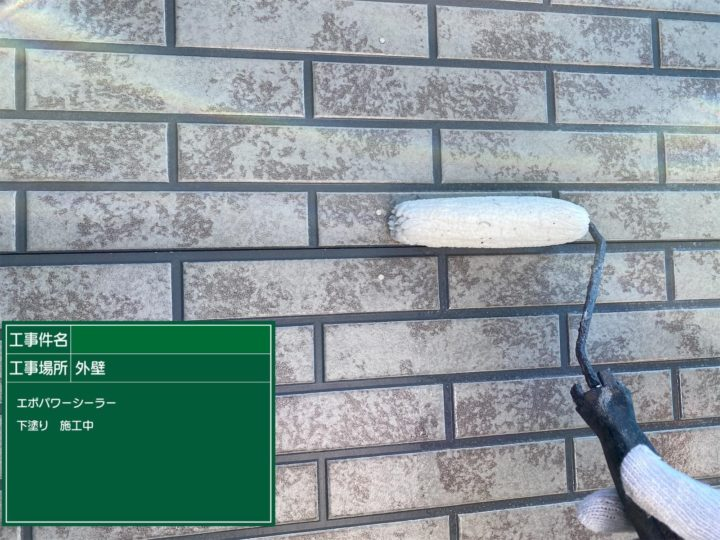 外壁塗装(下塗り)