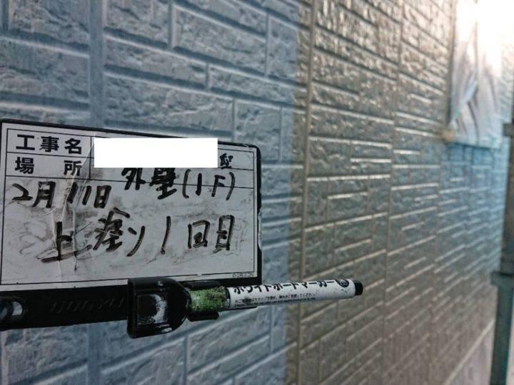 外壁中塗り施工