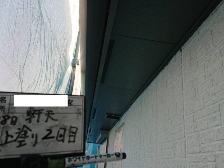 軒天上塗り施工
