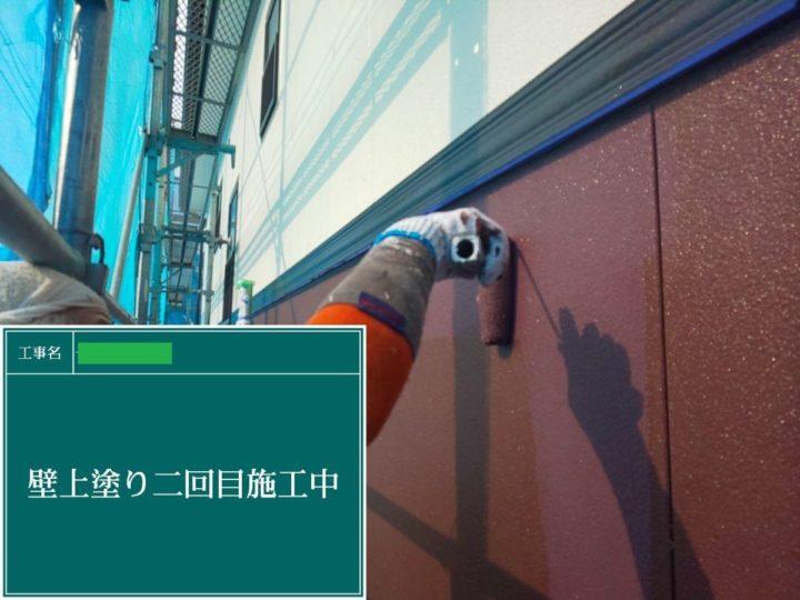 外壁塗装上塗り施工