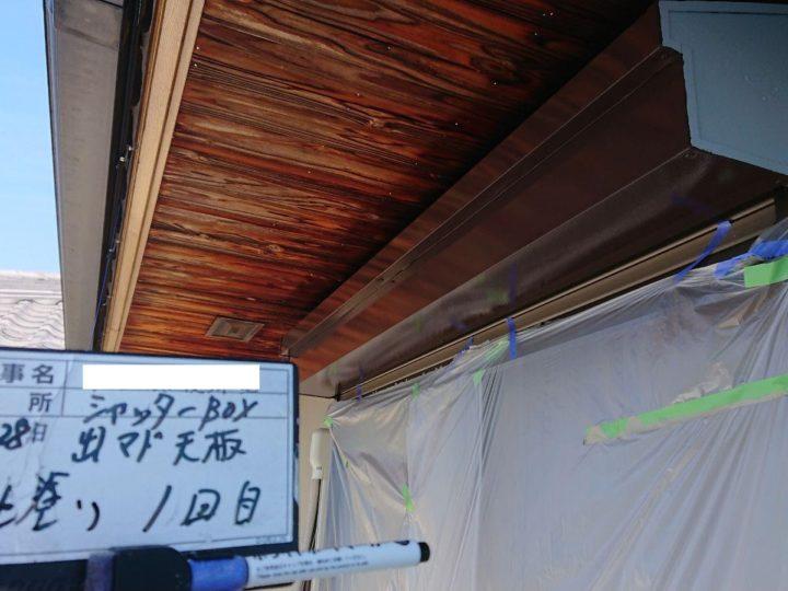 シャッタボックス中塗り施工