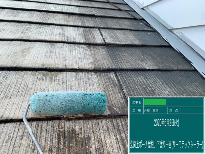 屋根下塗り施工