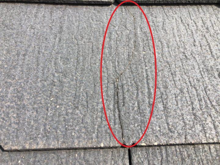 スレート屋根のヒビ割れ