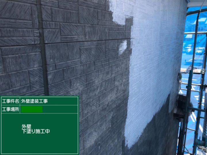 外壁下塗り施工