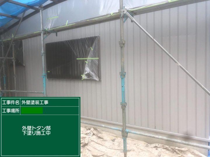 トタン壁下塗り施工