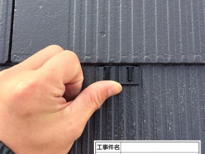 屋根材タスペーサー施工
