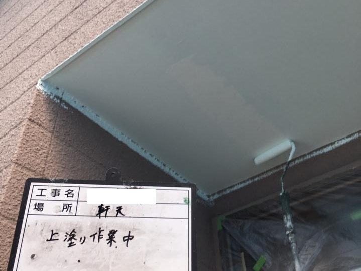 軒天井上塗り施工