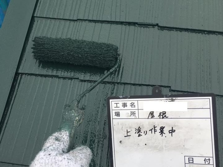 屋根上塗り施工
