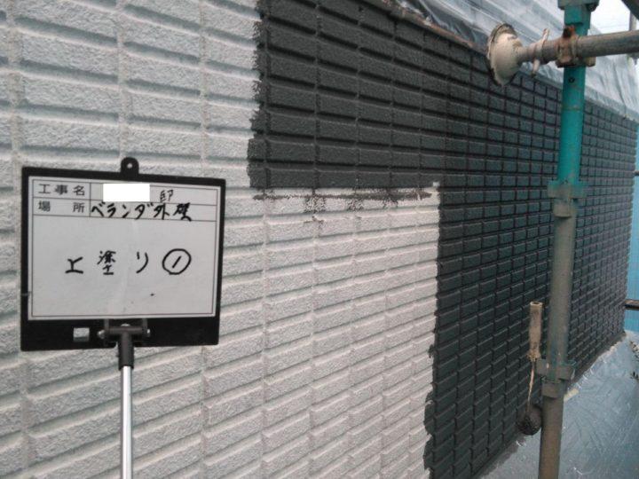 ベランダ外壁塗装(上塗り)