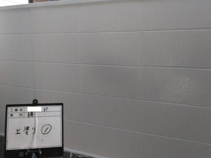 塀塗装(上塗り)