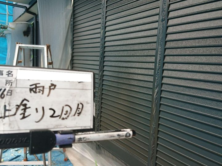 鉄部塗装(上塗り)