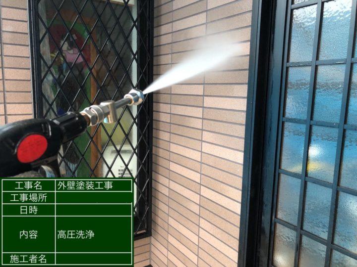 高圧洗浄施工(外壁)