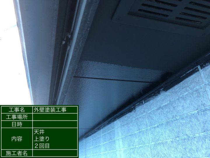 軒天井塗装(上塗り)