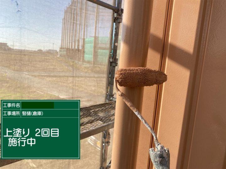 竪樋塗装(上塗り)