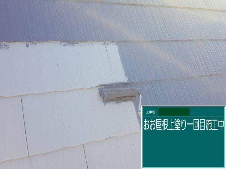 屋根塗装(上塗り)