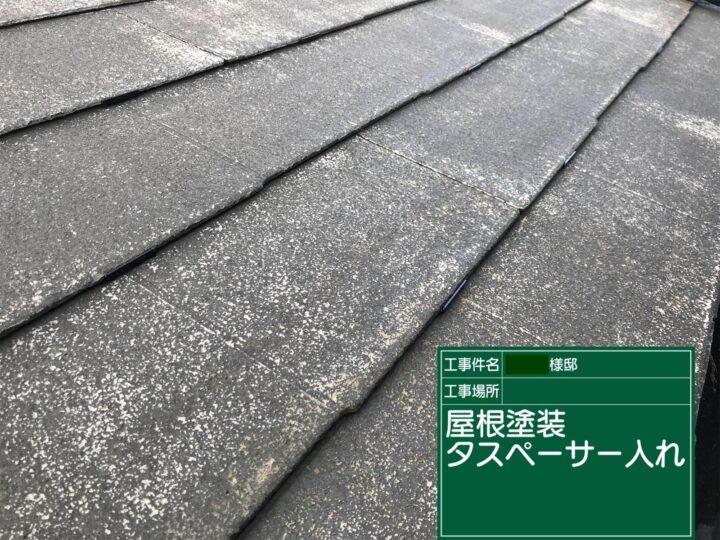屋根タスペーサー設置