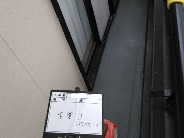 バルコニー床防水施工(下塗り)