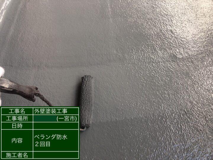 ベランダ防水施工(上塗り)