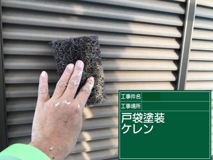 鉄部塗装(ケレン作業)