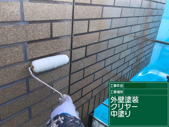 外壁塗装(クリヤー)