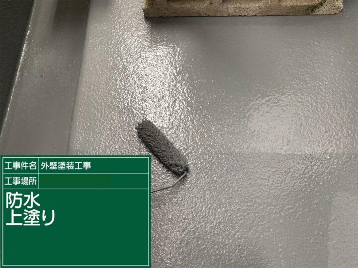 バルコニー防水施工(上塗り)