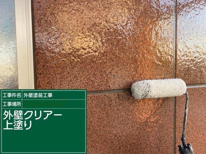 外壁塗装(クリアー上塗り)