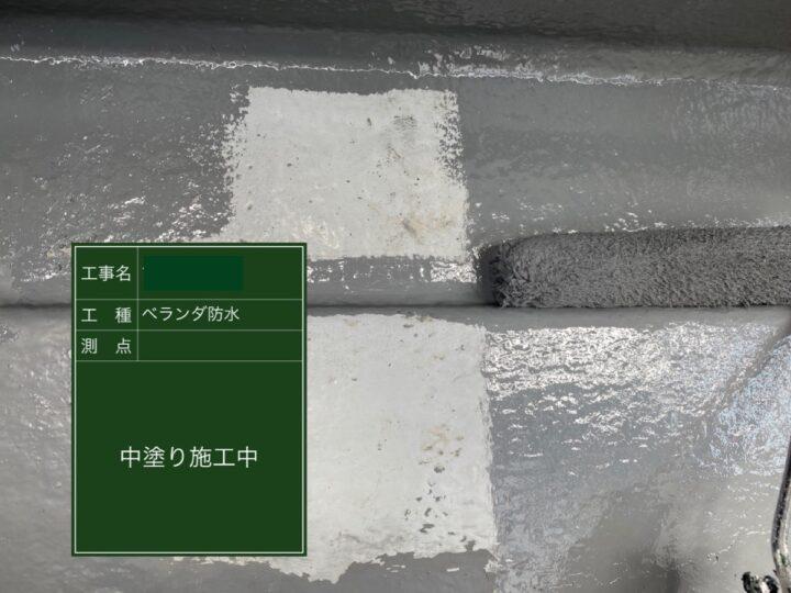 ベランダ防水施工(中塗り)