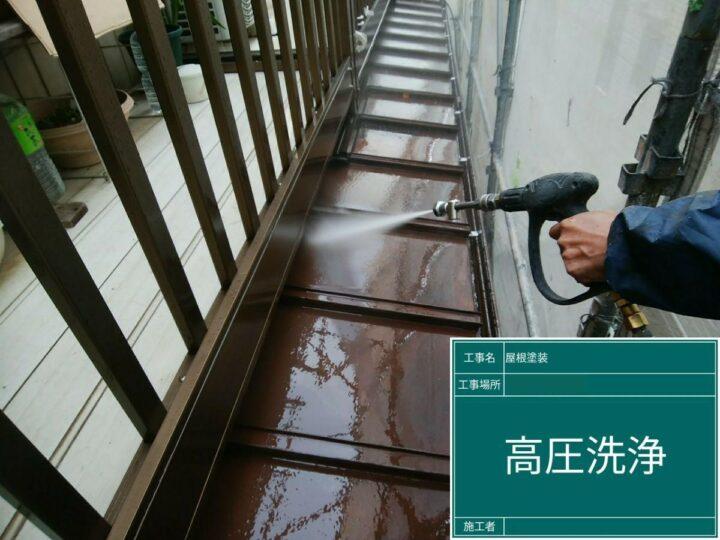 高圧洗浄(下屋根)