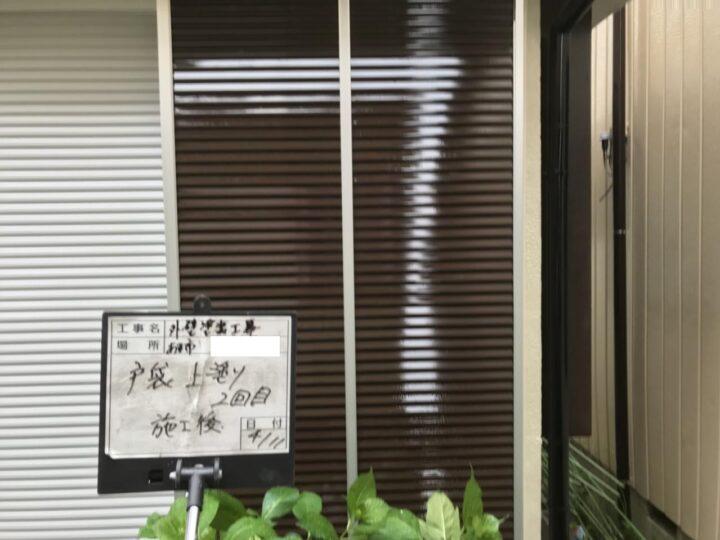 戸袋塗装(上塗り)