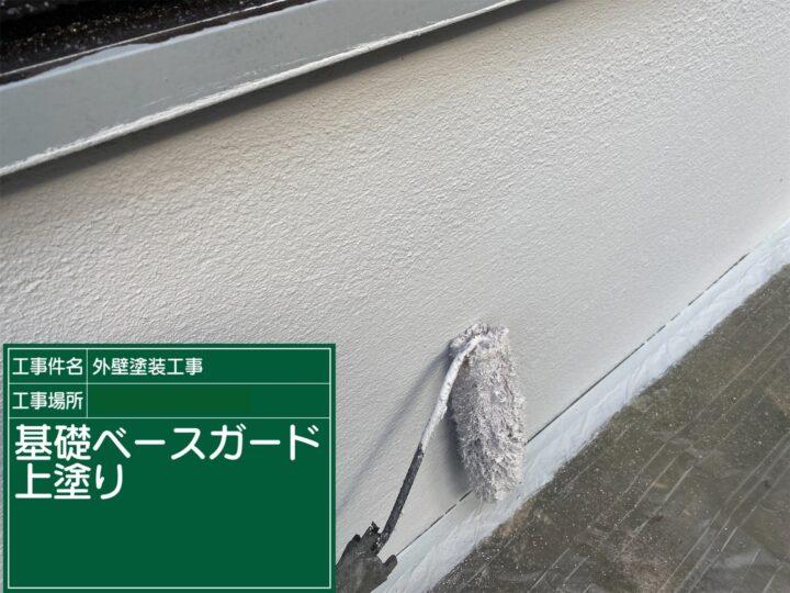 基礎塗装(上塗り)