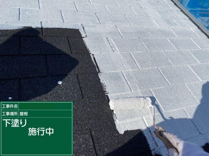 屋根塗装(下塗り)