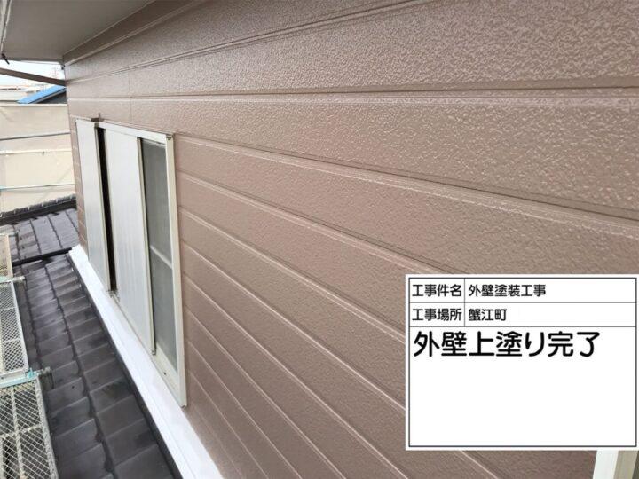 外壁塗装(上塗り2回目)