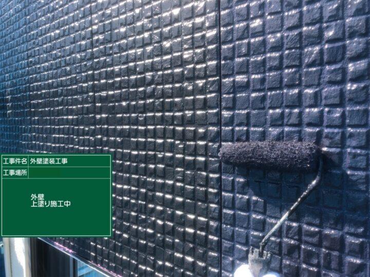 バルコニー外壁塗装(上塗り)