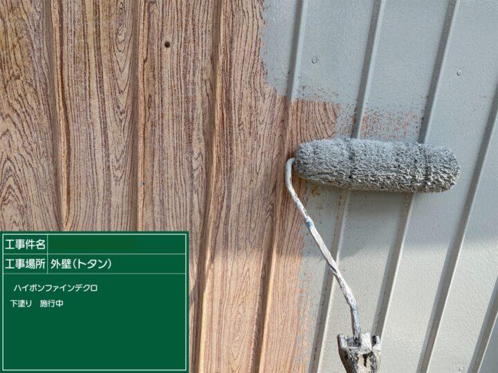 トタン外壁塗装(下塗り)