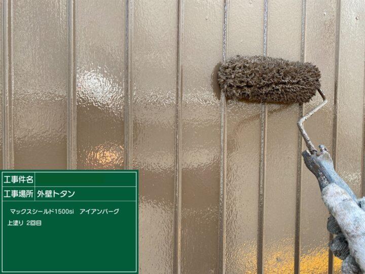トタン外壁塗装(上塗り2回目)