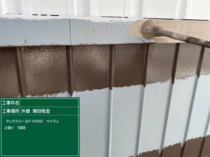 板金塗装(上塗り1回目)