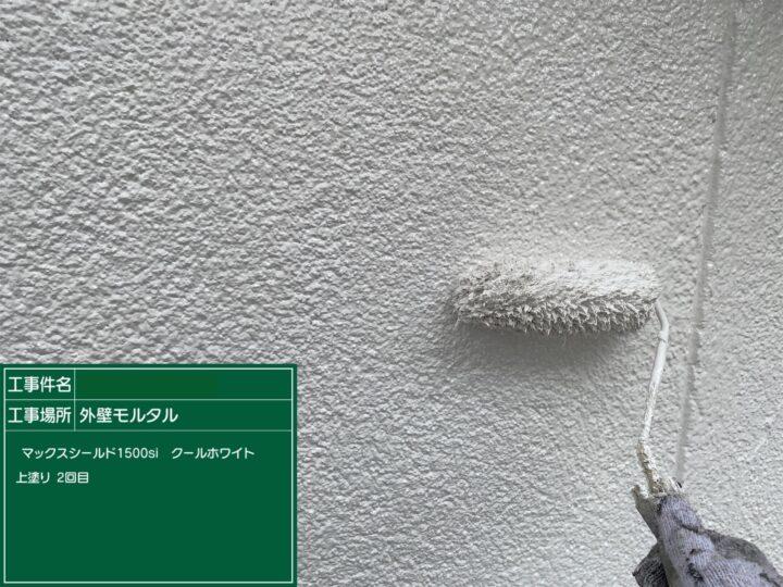 モルタル外壁塗装(上塗り2回目)