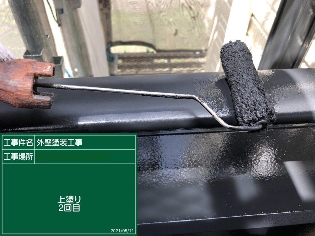 笠木・バルコニー手摺り塗装
