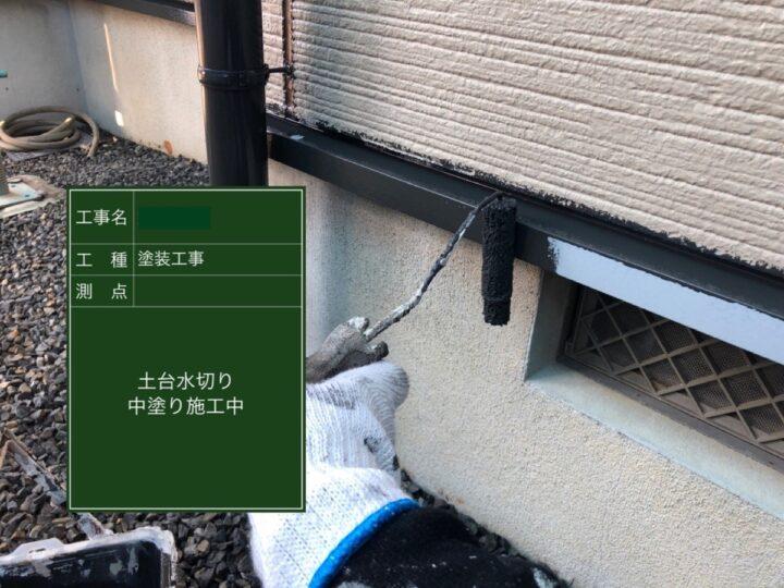水切り板金塗装(中塗り)