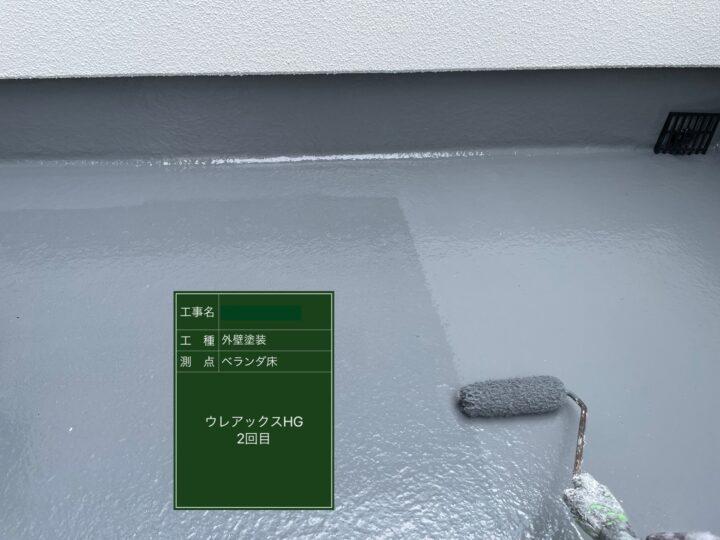 ベランダ防水工事(上塗り2回目)