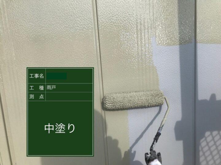 雨戸塗装(中塗り)
