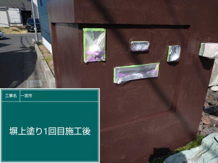塀塗装(上塗り1回目)