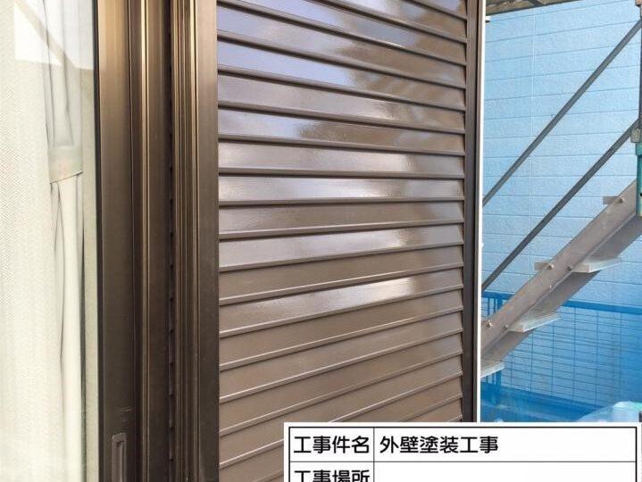 雨戸塗装(上塗り)