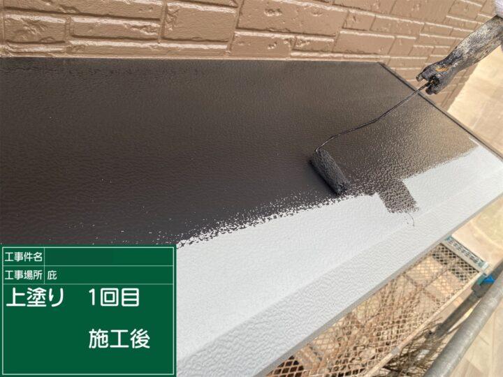 庇天板塗装(上塗り1回目)