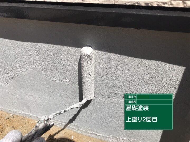 基礎塗装(上塗り2回目)